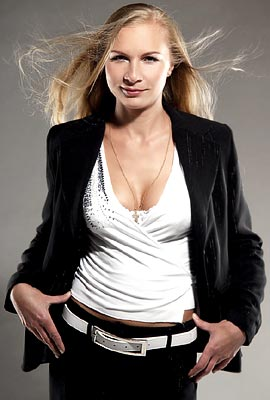 Ukraine bride  Tat'yana 43 y.o. from Vinnitsa, ID 22341